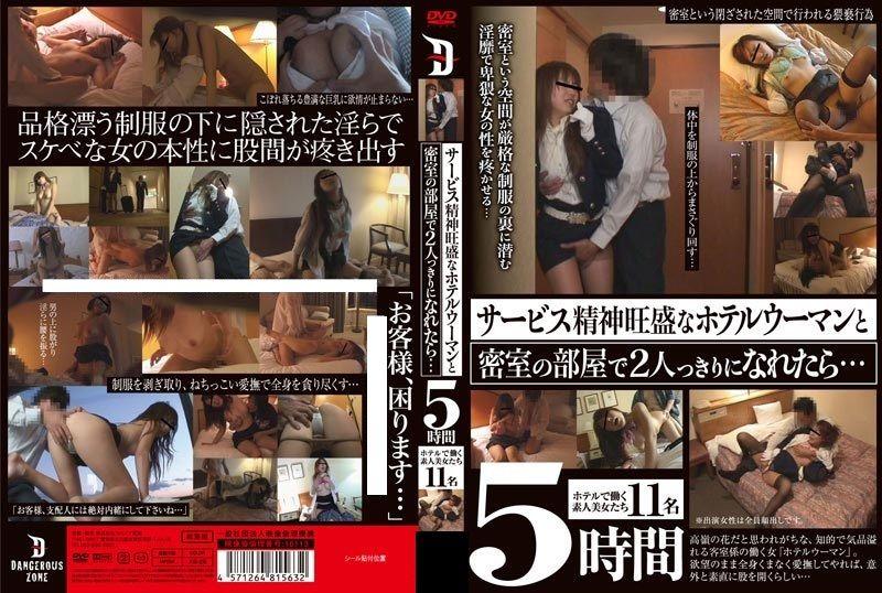 【個人撮影】24歳人妻の生々しすぎる不倫情事映像!男側が無